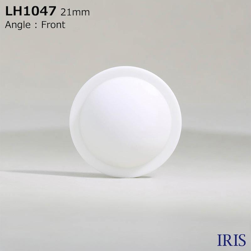 LH1047 カゼイン樹脂 トンネル足ボタン  8サイズ1色展開
