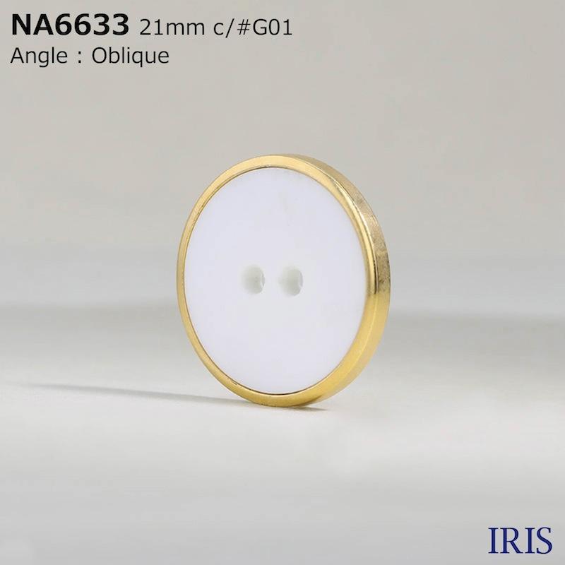 NA6633 ナイロン樹脂/ABS樹脂 表穴2つ穴ボタン  8サイズ4色展開