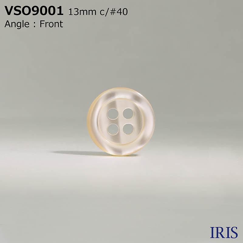 VSO9001 ポリエステル樹脂 表穴4つ穴ボタン  4サイズ9色展開
