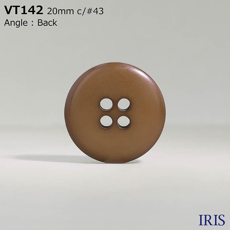 VT142 ポリエステル樹脂 表穴4つ穴ボタン  5サイズ7色展開