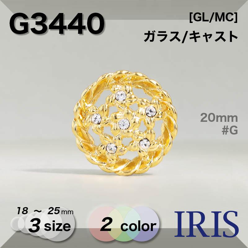 G3440 ガラス/キャスト 半丸カン足ボタン  3サイズ2色展開
