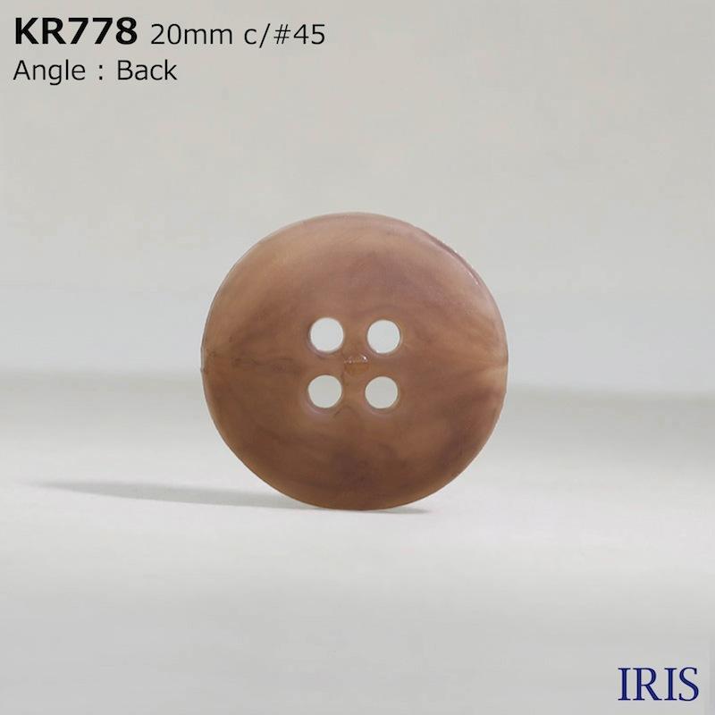 KR778 ナイロン樹脂 表穴4つ穴ボタン  6サイズ4色展開