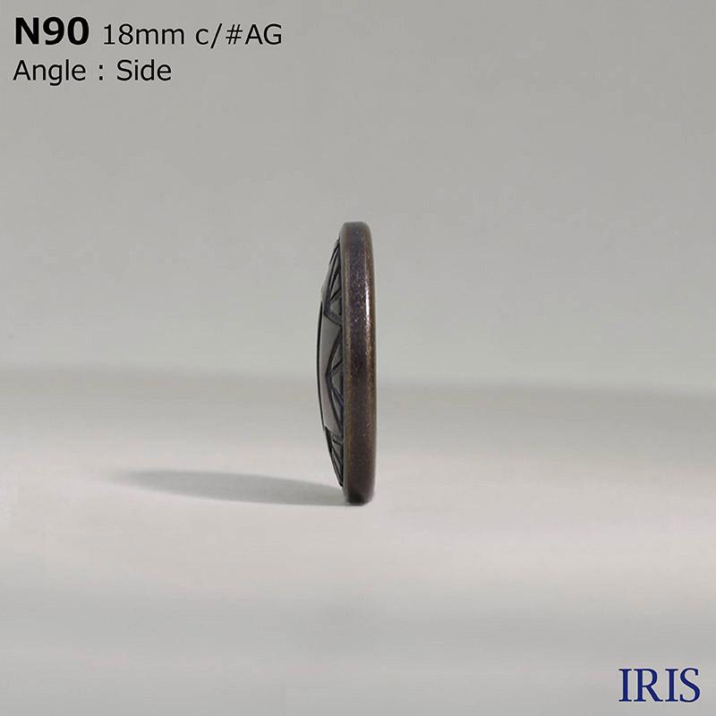N90 ABS樹脂 パラシュートボタンボタン  3サイズ4色展開
