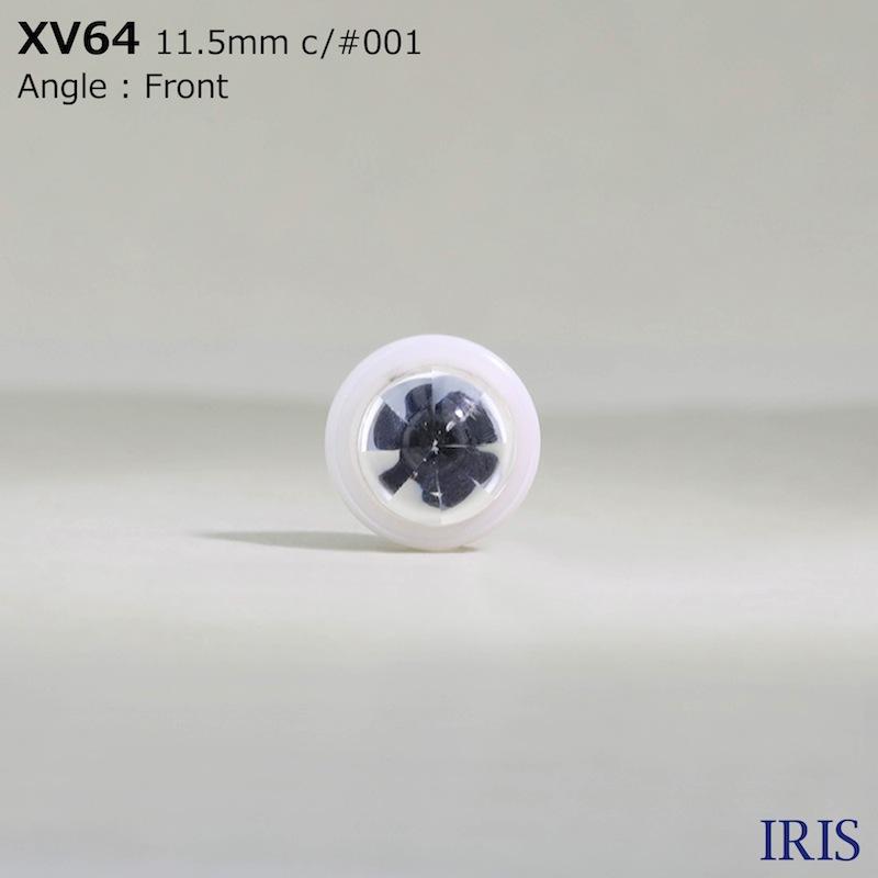 XV64 ガラス/ポリエステル樹脂 トンネル足ボタン  1サイズ2色展開