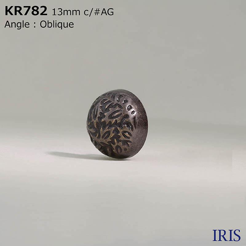 KR782 ABS樹脂 角カン足ボタン  3サイズ3色展開