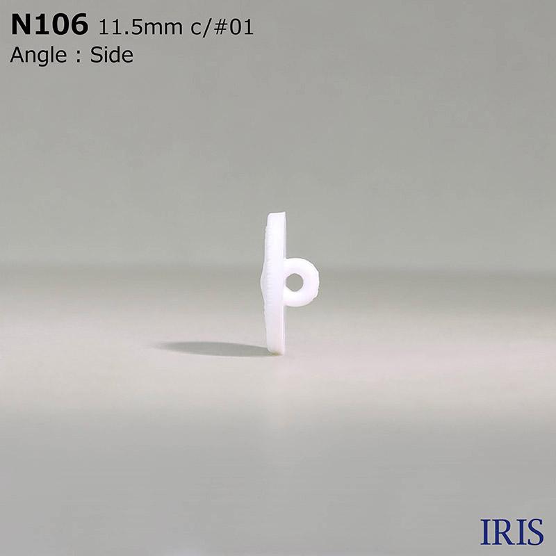 N106 ナイロン樹脂 丸カン足ボタン  2サイズ1色展開