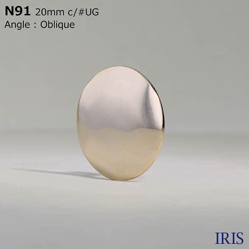 N91 ABS樹脂 角足ボタン  4サイズ3色展開