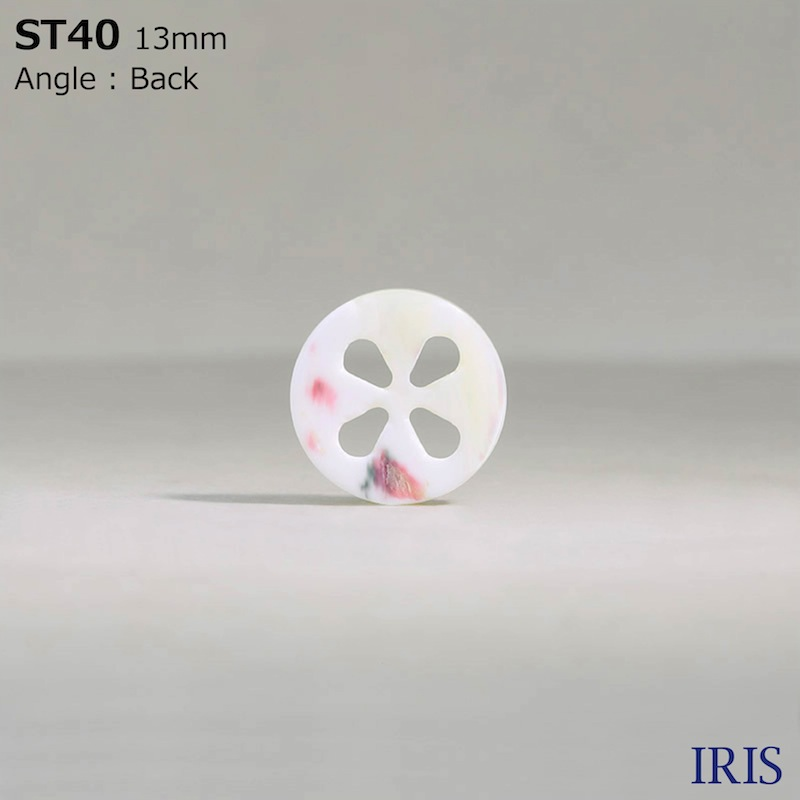 ST40 高瀬貝 表穴4つ穴ボタン  3サイズ1色展開