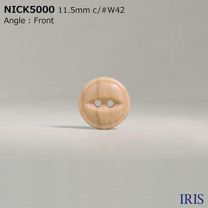 NICK5000 ユリア樹脂 表穴2つ穴ボタン  2サイズ6色展開