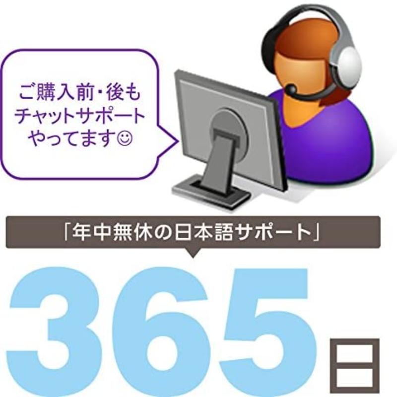 M4250-10G2F-PoE+