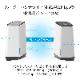 Orbi Pro WiFi 6 2台セット