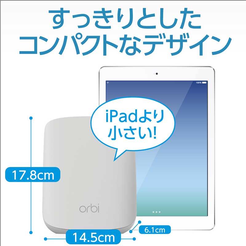 Orbi WiFi 6 Micro 2台