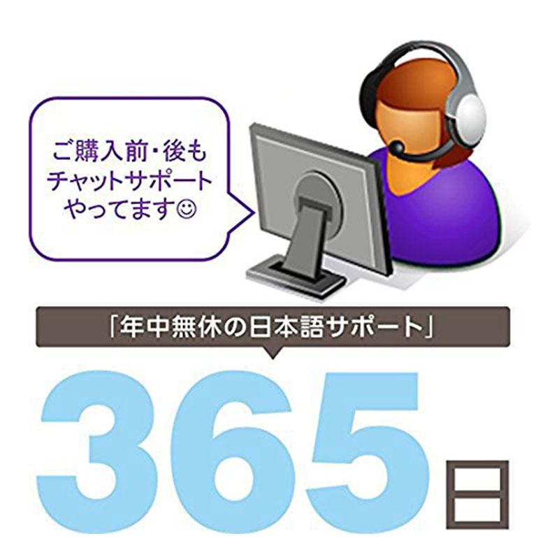 XS748T