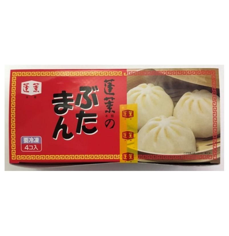 蓬莱本館豚饅(4個入)