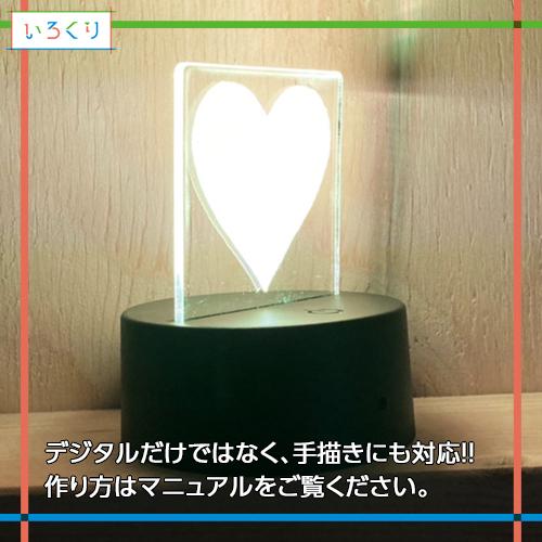 オリジナル彫刻アクリル LEDライト