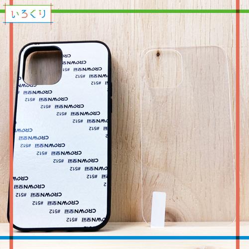 iPhoneケース(背面強化ガラスパネル)