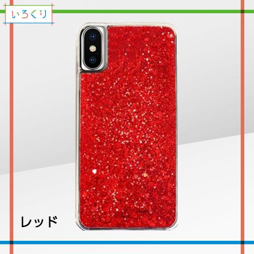 iPhoneケース(液体入りラメグリッター)