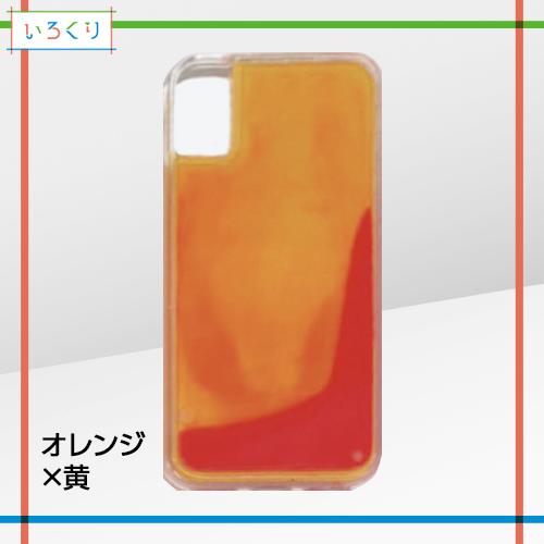 iPhoneケース(ネオンサンド)