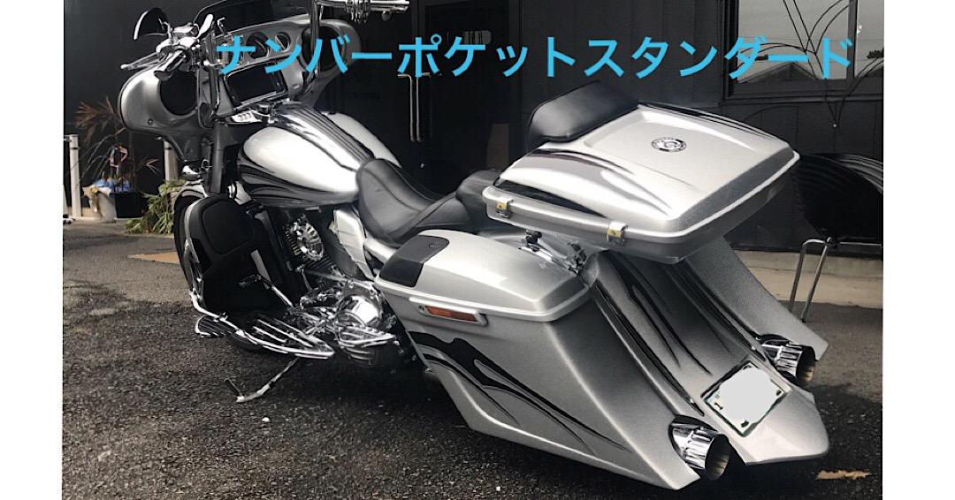 NEW DUCK� BaggerKIT ロング マフラーエンド出し 14y〜