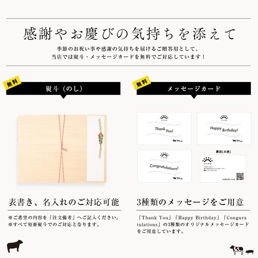薩摩牛カルビ焼肉(ギフト用包装)【送料込】