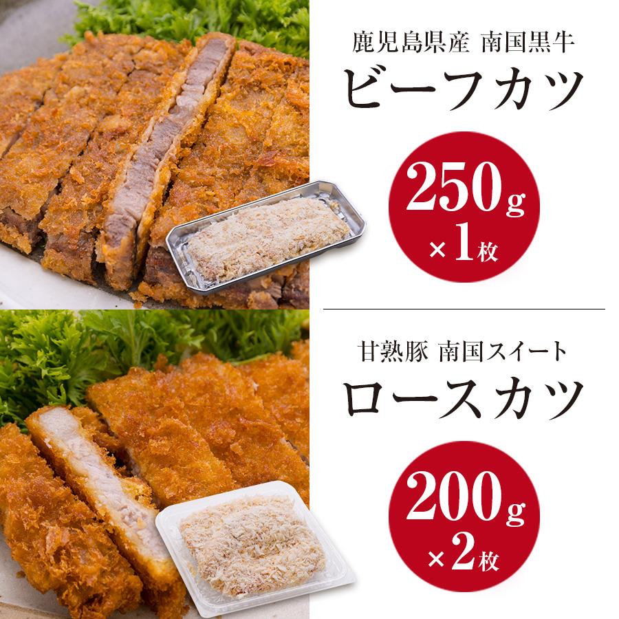 伊佐牧場おすすめ総菜セット【送料込】
