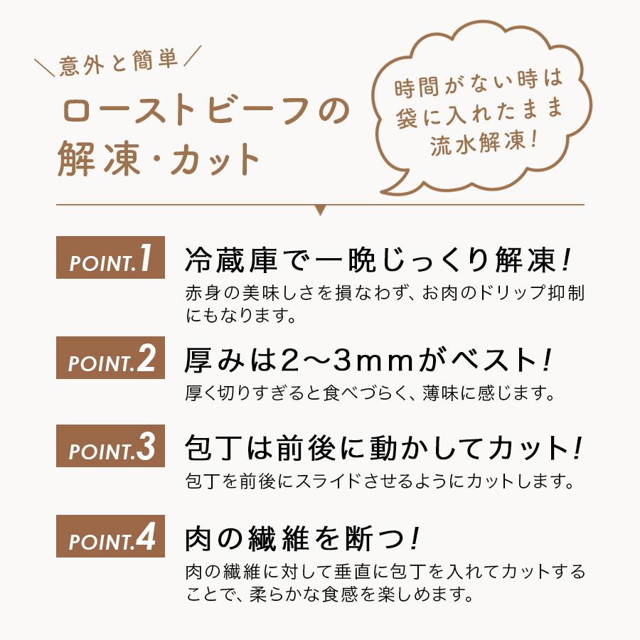 A5等級鹿児島県産黒毛和牛 ローストビーフ(タレ付)