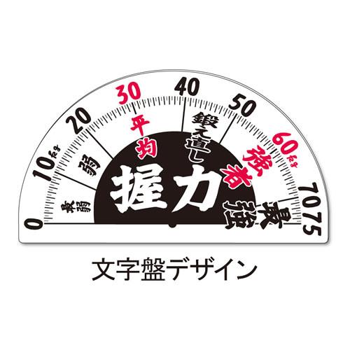 握力計(HC-5)
