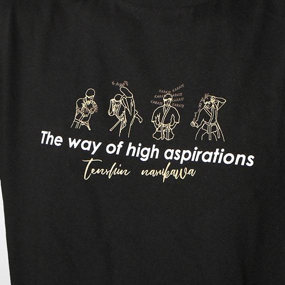TENSHIN×KARATE Tシャツ ラインアート