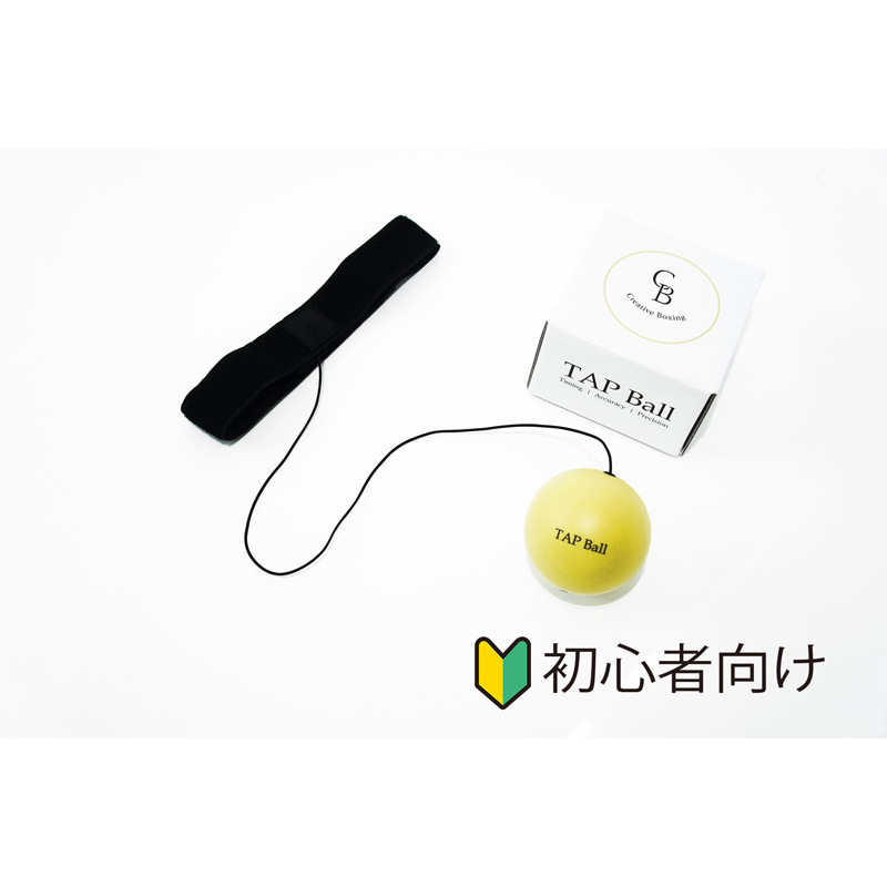 TAP BALL(タップボール)