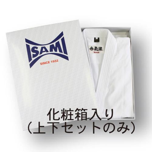 合気道衣 (IK-100)