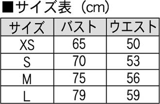 レディースシングレット(IS-670)