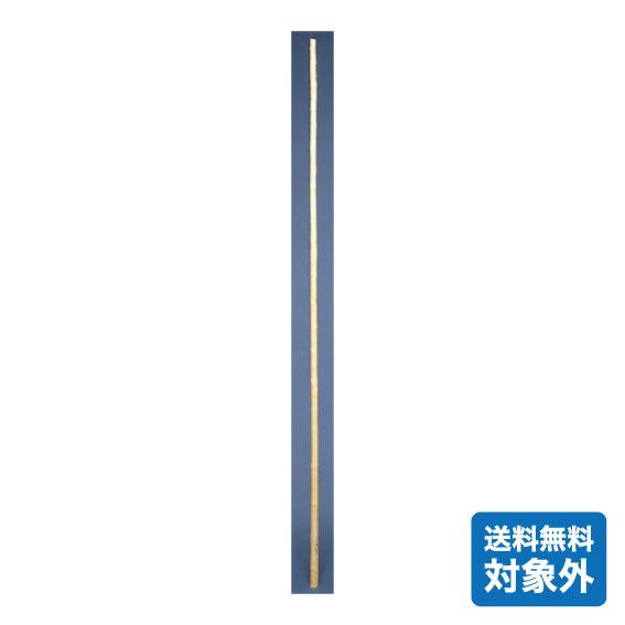 棍柳(SP-20)