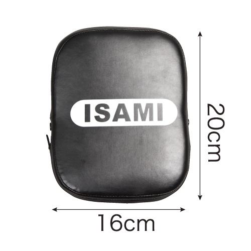 ブラックパンチングミット(SS-150)