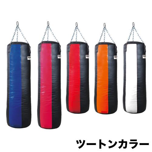 カラーオーダーサンドバッグ(ツートンカラー160cm)