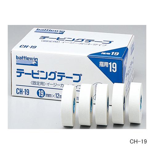 バトルウィンテーピングテープ19mm×12m / 1ボックス(24ロール入)