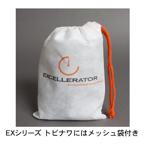 EXナワトビ(ビニール)