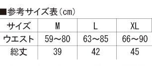 タイサマイキックパンツ(サテン)(BX-34) 黒・青