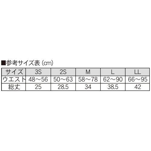ムエタイキックパンツ(BX-15) 黒