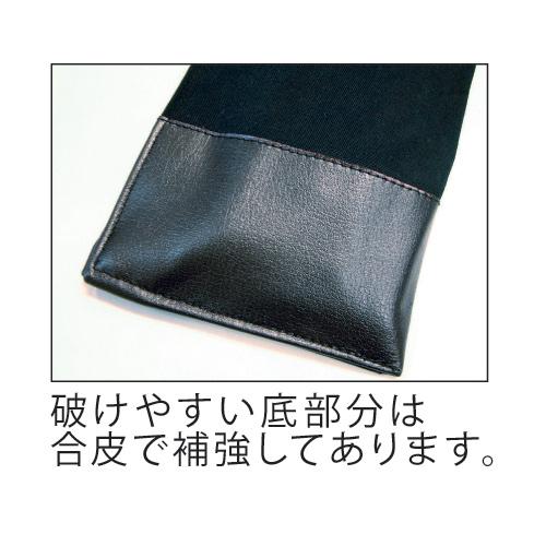 太極剣刀袋 (P-75)