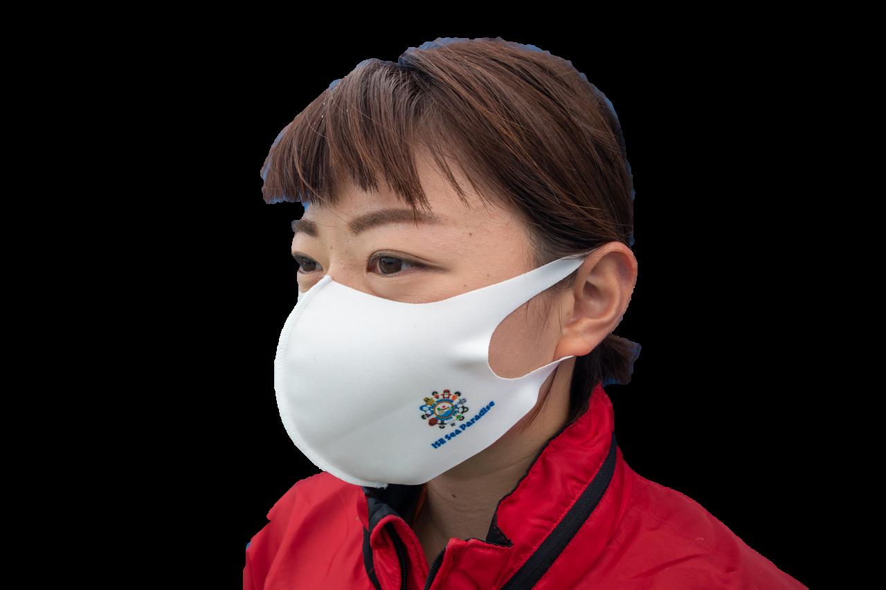 【単品】伊勢シーパラダイス オリジナルマスク