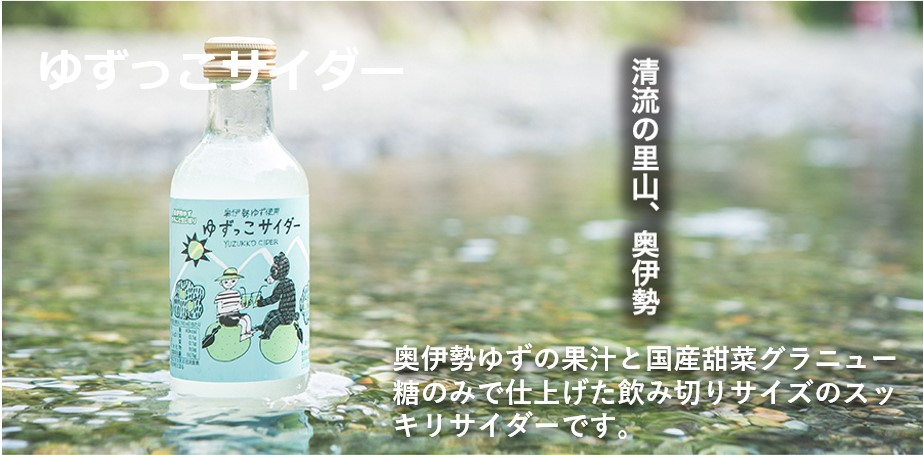 柚子かすていら&ドリンクセット   【配送日:ご注文より7日後以降】
