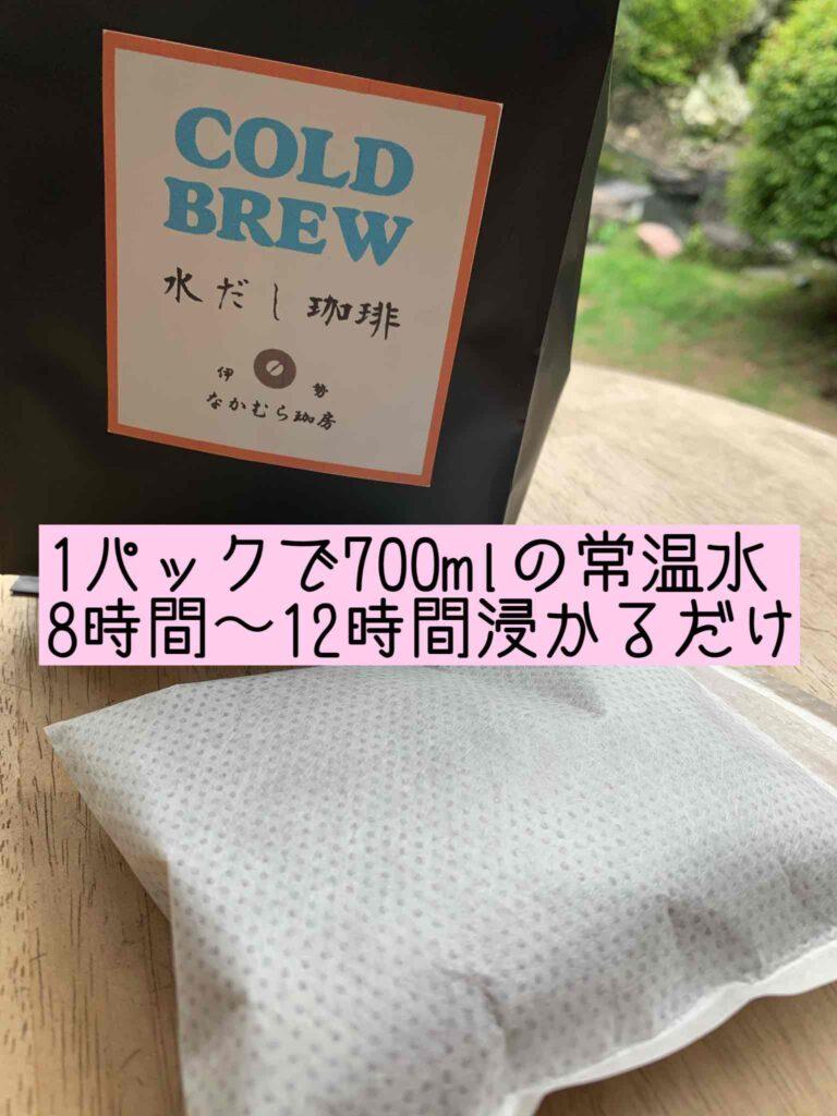 自家焙煎なかむら珈琲店 コーヒーギフトセット 【配送日:ご注文より7日後以降】