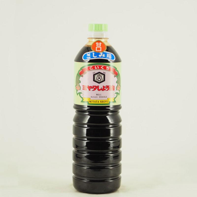 ミヤタしょう油 さしみ用 甘口 1L