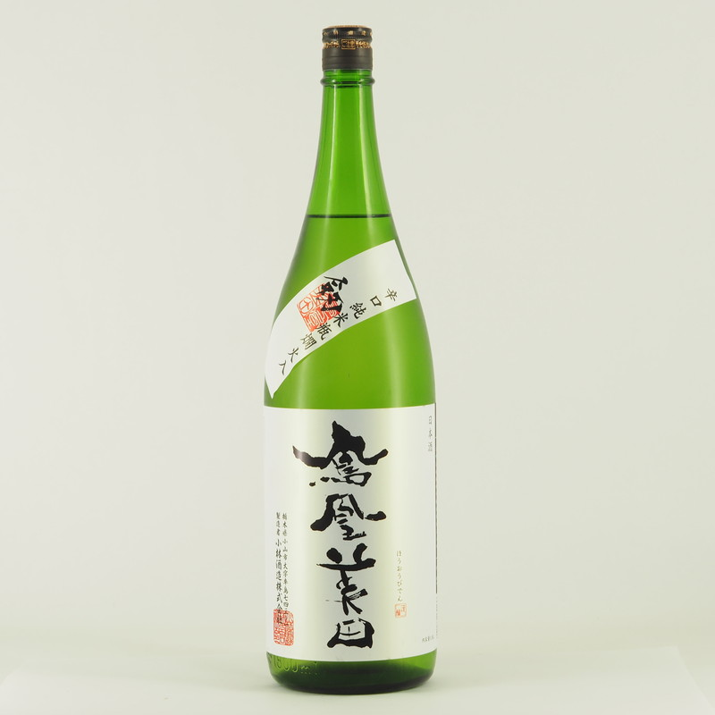 鳳凰美田 剱 辛口純米 1.8L