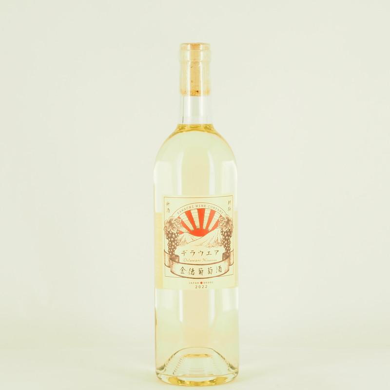 金徳葡萄酒 デラウェア 750ml