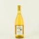 Soif Blanc ソワフ ブラン 2020 720ml