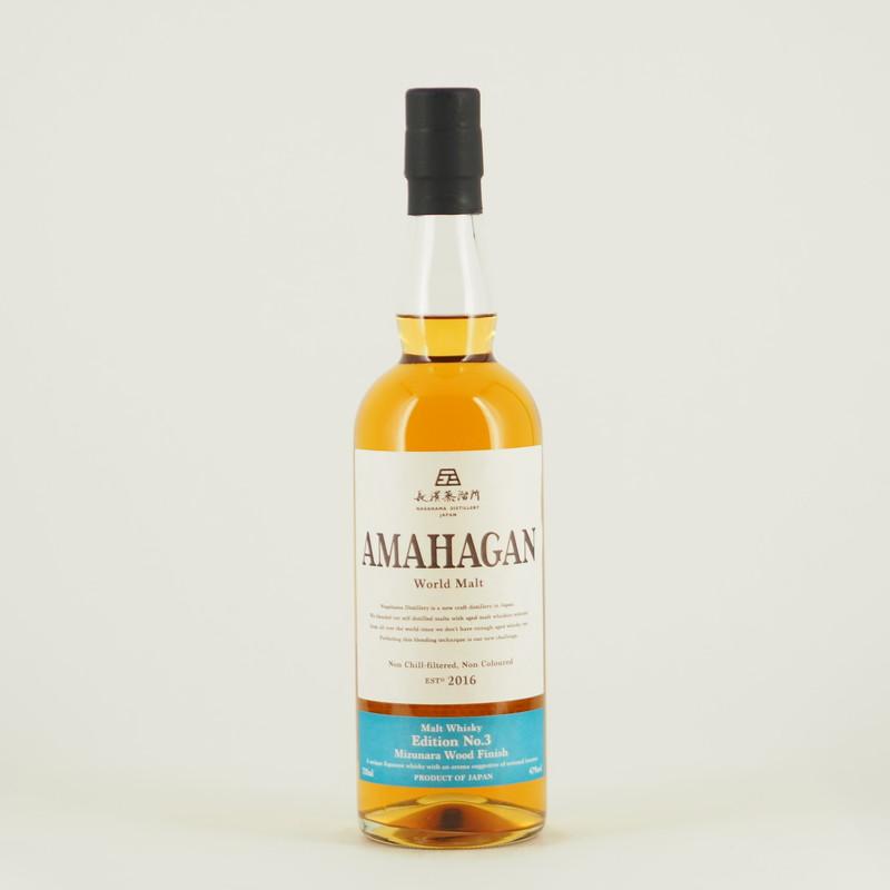 AMAHAGAN World Malt Edition No.3 700ml 【箱入り】