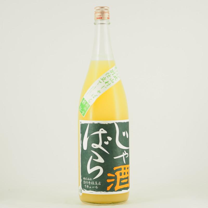 じゃばら酒 1.8L