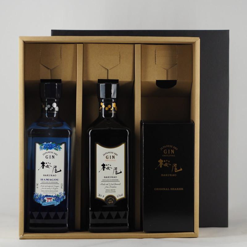 【ギフトBOX入り】桜尾-SAKURAO- ジン 飲み比べ 2本セット 《家飲み・贈答用》