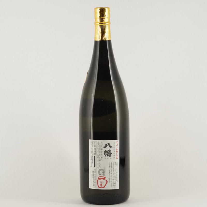 八幡原酒 1.8L